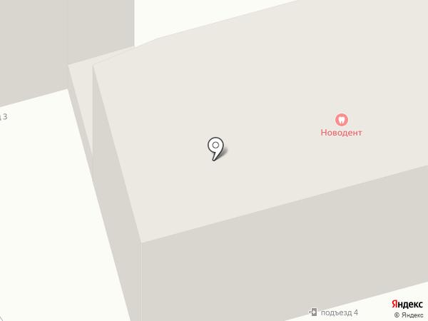 Новодент на карте Улан-Удэ