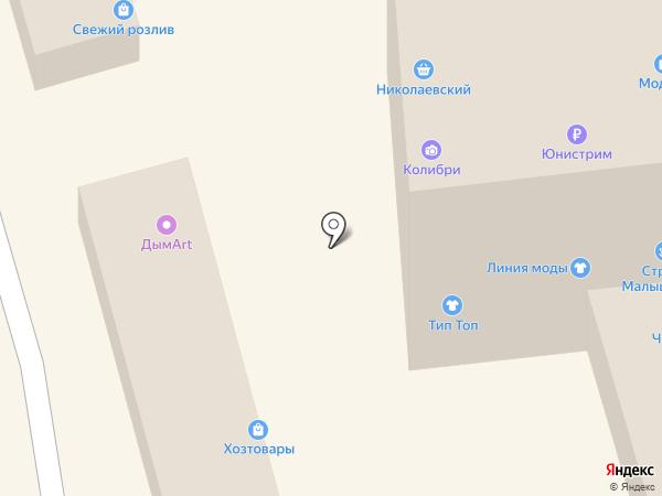 Швейная мастерская на карте Улан-Удэ