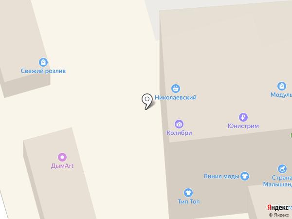 Николаевский на карте Улан-Удэ