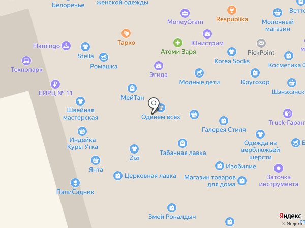 Сэбэрхэн дэрэ на карте Улан-Удэ
