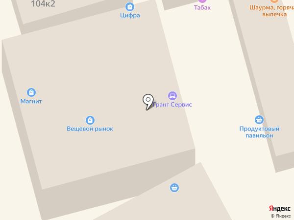 Грант Сервис на карте Улан-Удэ