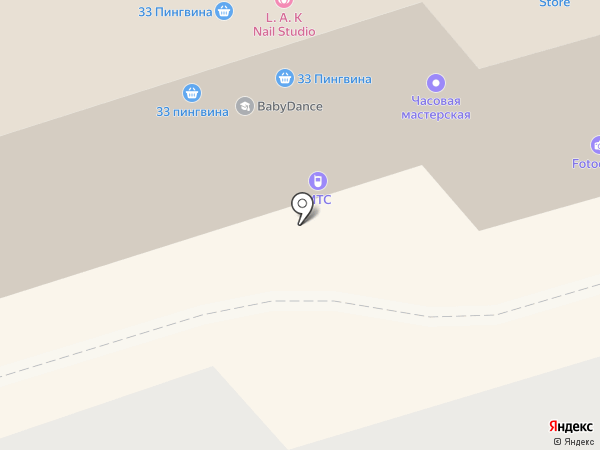 БэбиДэнс на карте Улан-Удэ