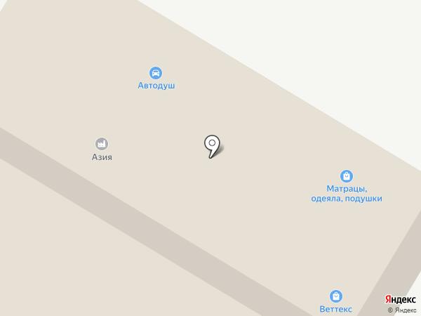 Автодуш на карте Улан-Удэ
