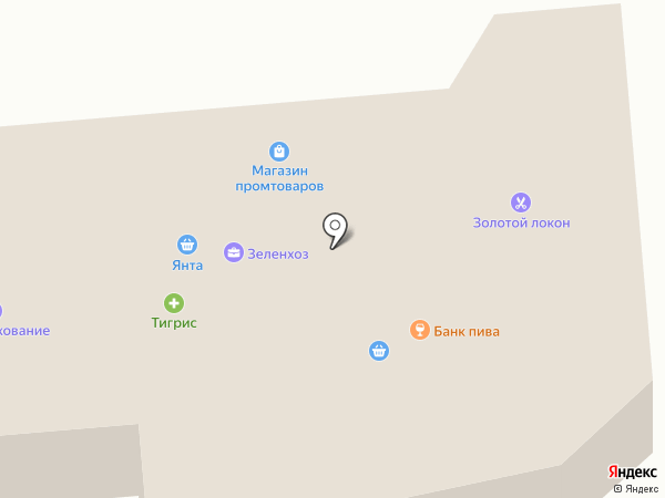ТРЭЖЕР на карте Улан-Удэ