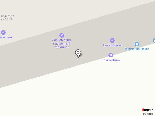 Талисман на карте Улан-Удэ