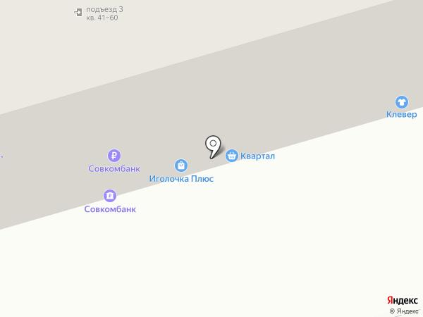 Ремакстел на карте Улан-Удэ