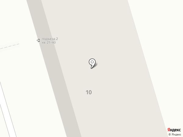 Леди-Флёр на карте Улан-Удэ