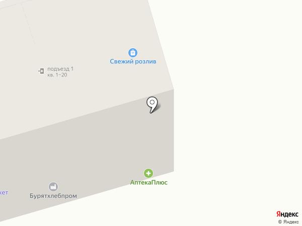 Bank beer на карте Улан-Удэ