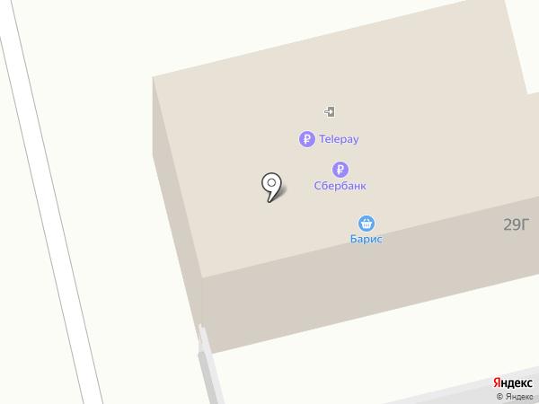 Шаркий на карте Улан-Удэ