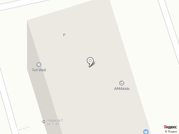 AmaKids на карте Улан-Удэ