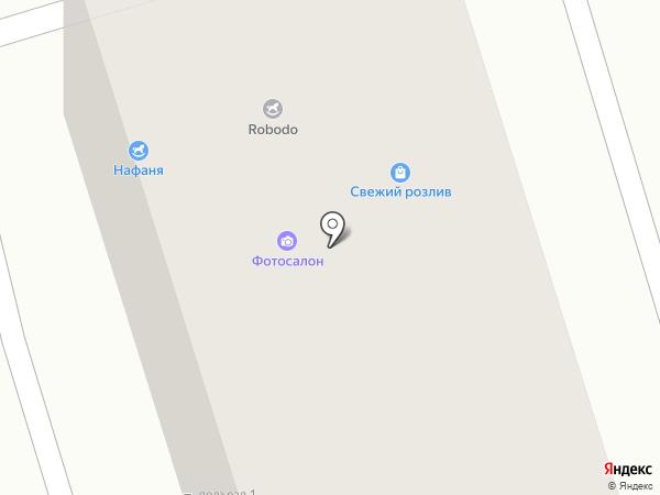 Ателье на карте Улан-Удэ