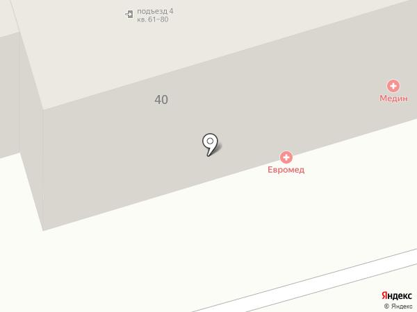 Медин на карте Улан-Удэ