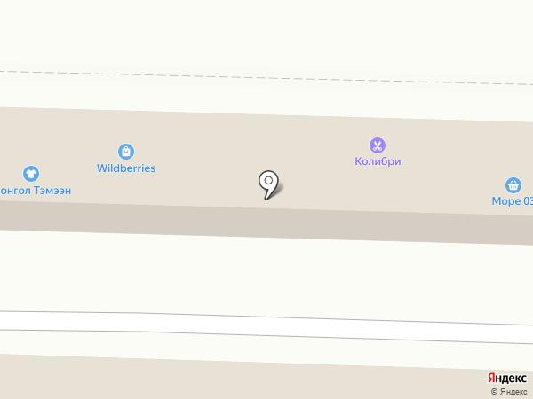 Центровой на карте Улан-Удэ