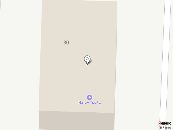 Сириус телеком на карте Улан-Удэ
