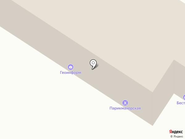 Архитектурная студия Риммы Самдановой на карте Улан-Удэ