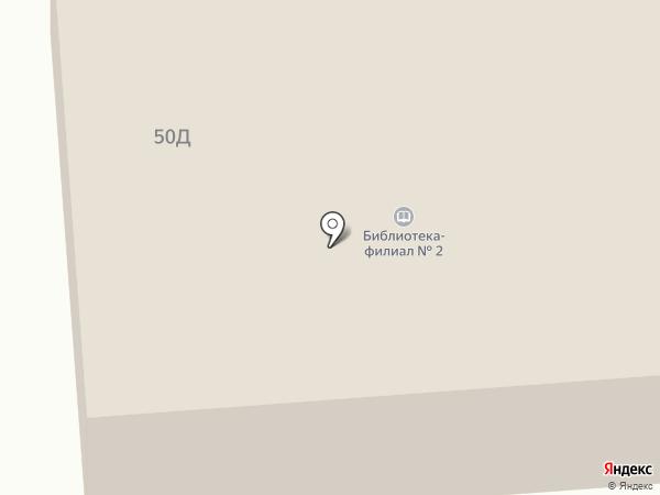 Дом культуры на карте Улан-Удэ