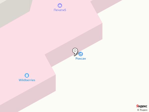 Роксан на карте Улан-Удэ