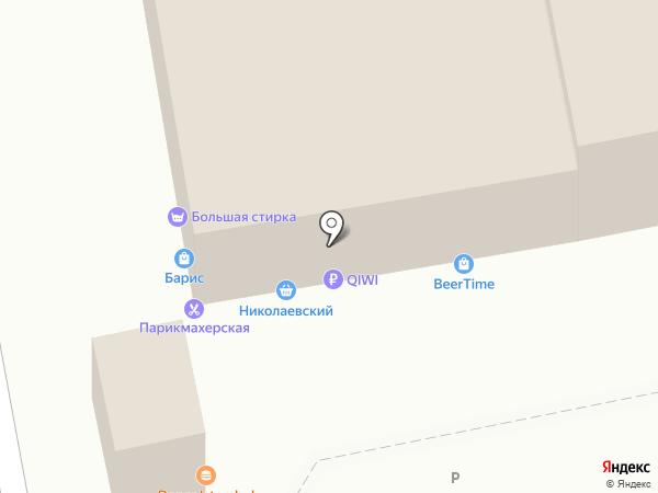 BISKO на карте Улан-Удэ