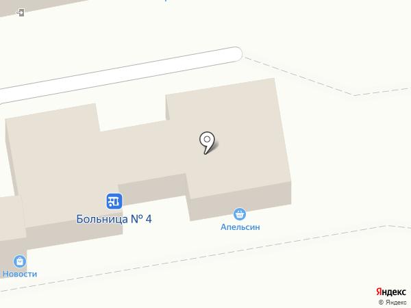 Апельсин на карте Улан-Удэ