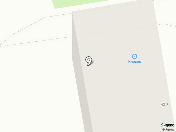 Secret на карте Улан-Удэ