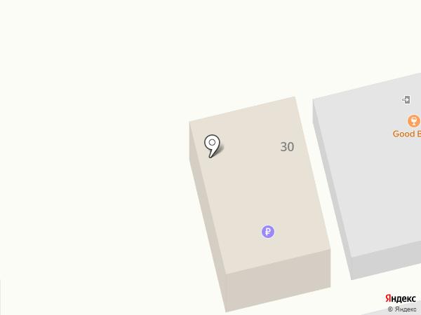 Good Beer на карте Улан-Удэ