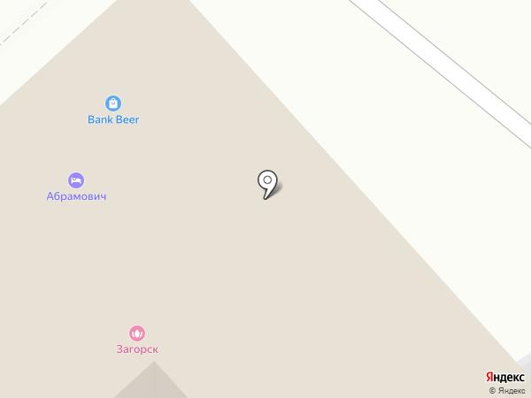 Совкомбанк, ПАО на карте Улан-Удэ