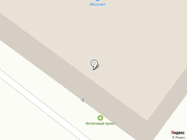 Абсолют на карте Улан-Удэ