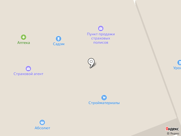 Стрела Телеком на карте Улан-Удэ