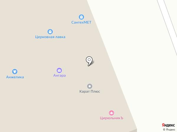 Томат на карте Улан-Удэ