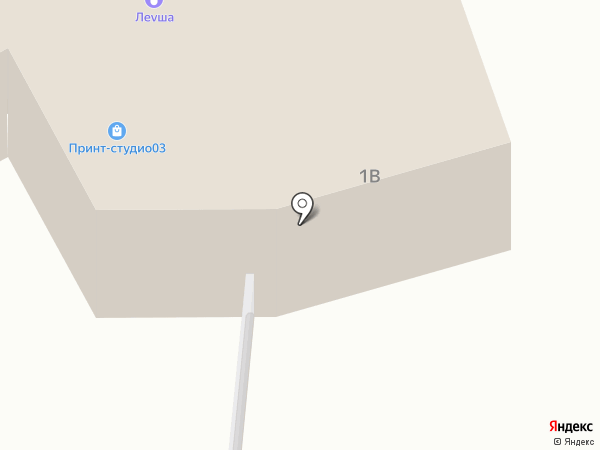 Твиас на карте Улан-Удэ