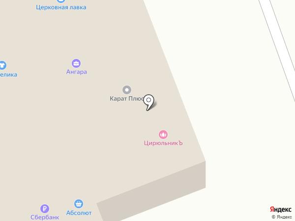 Вырастайка на карте Улан-Удэ