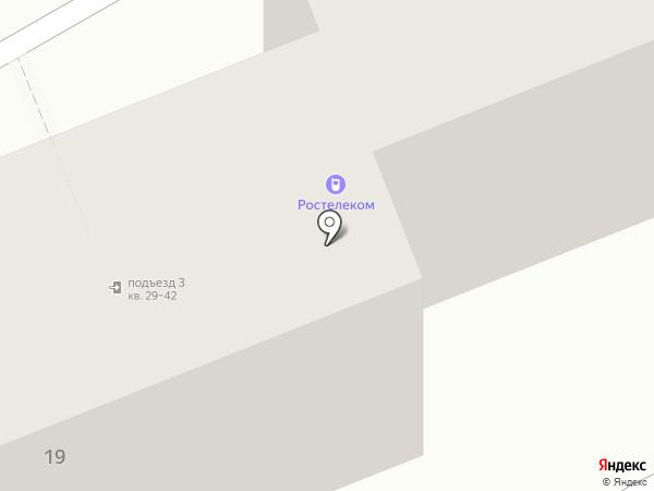 Связьтелеком на карте Улан-Удэ