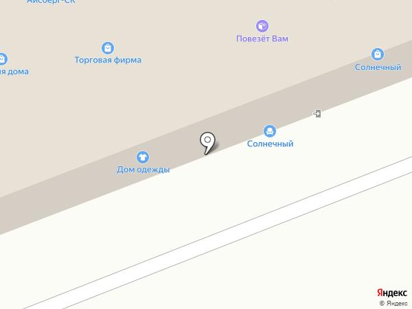 ЦЕНТРЛАК на карте Улан-Удэ