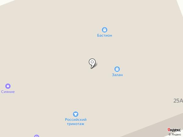 Многопрофильная компания на карте Улан-Удэ