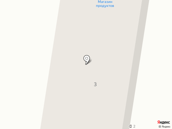 Эльвин на карте Улан-Удэ