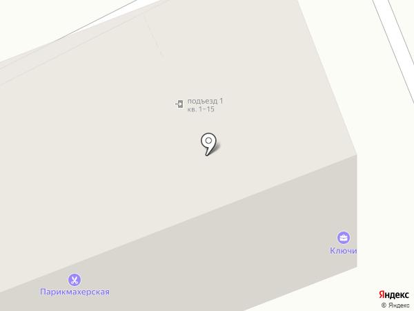 ЕВРОШАР на карте Улан-Удэ