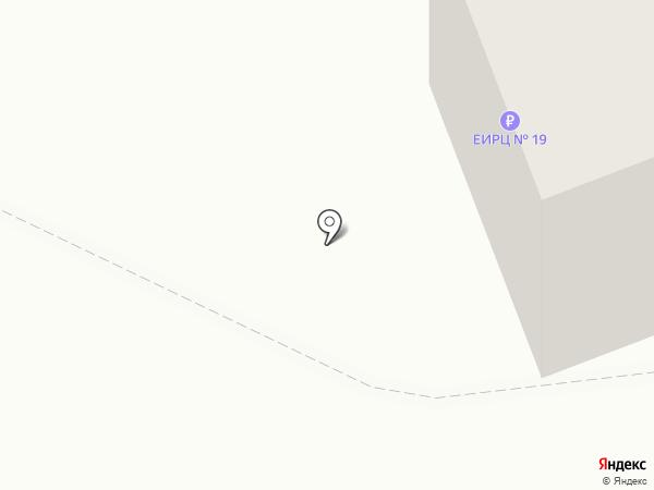ЕИРЦ на карте Улан-Удэ