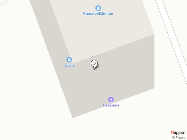 Beergood на карте Улан-Удэ