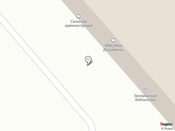 Участковый пункт полиции на карте Эрхирика