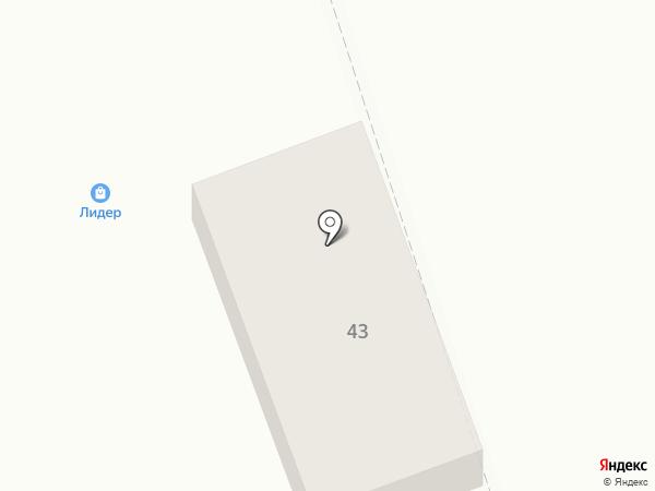 Торгово-производственная компания на карте Эрхирика