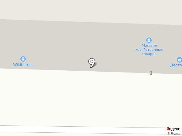Ателье на ул. Жукова на карте Улан-Удэ