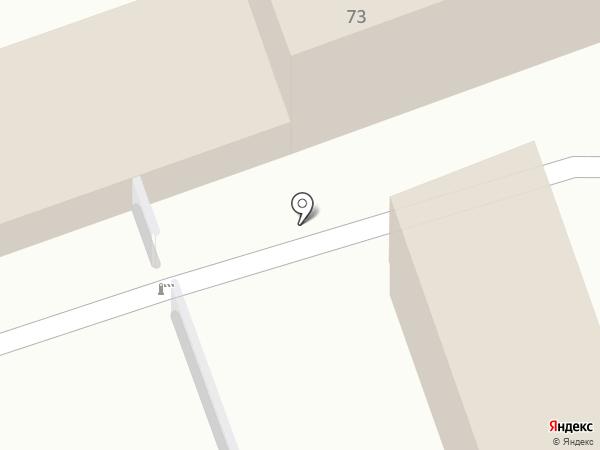 Магазин грузовых автошин и дисков на карте Читы