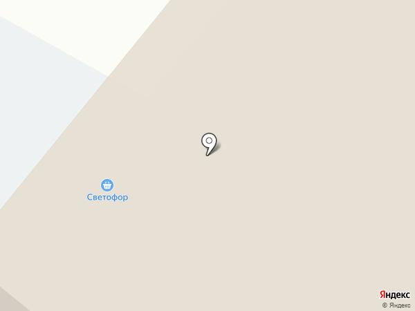 Анара на карте Читы