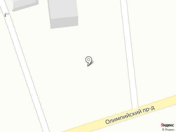 РЕВЕРС на карте Читы