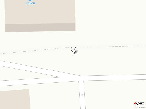 Орион на карте Читы