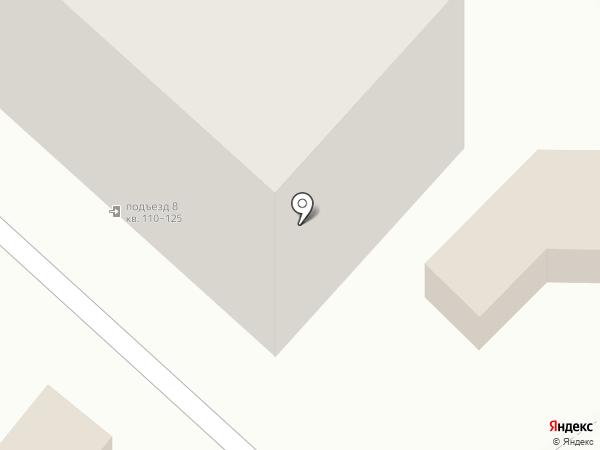 Почтовое отделение №40 на карте Читы
