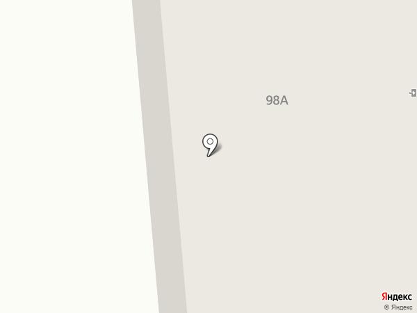 Амальгама на карте Читы