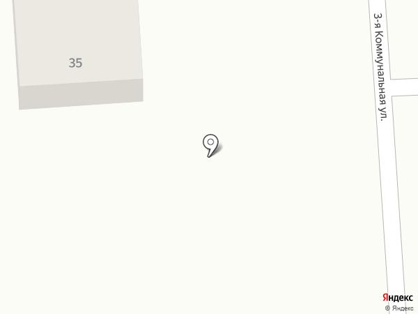 КАЙЛАС на карте Читы