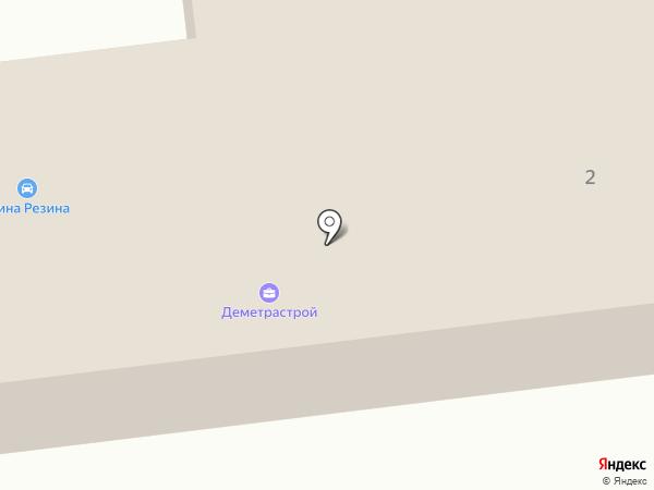 Чита АЗС Сервис на карте Читы