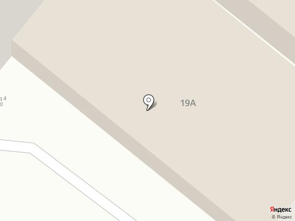 ПиццаНям на карте Читы